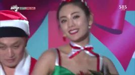 catallena (sbs gayo daejun 2014) - orange caramel