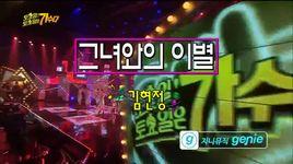 that girl's star (141227 infinite challeng) - kim hyun joong