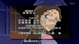 kimi e no uso (detective conan ending 49) - valshe