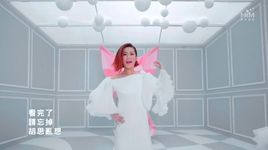 watch me now (dance version) - nham gia huyen (selina jen)
