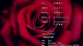 last theater (death parade ending) - noisycell