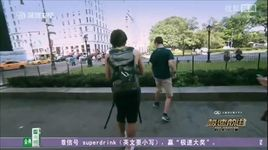 the amazing race china - season 1 (tap 1) (vietsub) - v.a