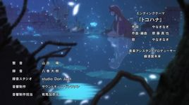 tokohana (black bullet ending) - nagi yanagi