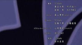 aoki tsuki michite (kuroshitsuji book of circus ending) - akira
