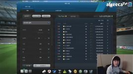 chiem nguong doi hinh 82 ty trong game fifa online 3 - v.a