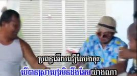 sach ang chhnguy pek terb chong pheuk - khemarak sereymun