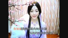 yeu don phuong - v.a