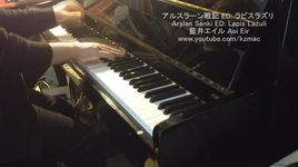 lapis lazuli (arslan senki ending) (piano cover) - kzmac