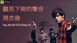 听见下雨的声音 / nghe thay tieng mua roi / rhythm of the rain (pinyin, engsub, lyrics) - chau kiet luan (jay chou)