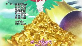 gaogao all stars (pocket monsters xy ending) (vietsub) - little glee monster