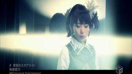 tasogare no starlight - yoshino nanjou