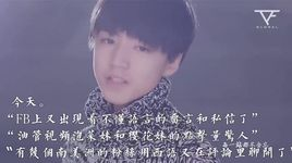 young (fanmade clip) - tfboys
