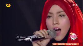listen - shila amzah