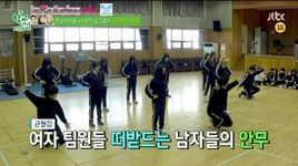 i'm going to school (girl's day yura & red velvet seulgi) - tap 4 (vietsub) - v.a