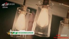minh yeu nhau di - we are in love (tap 5) (vietsub) - v.a
