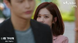 you, who? (i remember you ost) - lim kim