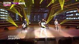 awesome (150610 show champion) - n.flying