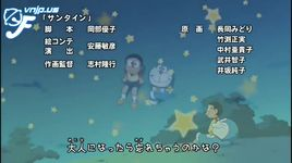 yume wo kanaete doraemon (doraemon new tv series ost) - mao