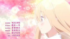 kakushinteki metamaruphose (himouto! umaru-chan opening) - aimi tanaka