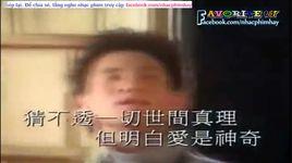 tiep can (moi tinh nong tham 2 ost) (vietsub) - tran hue nhan (priscilla chan), truong hoc huu (jacky cheung)