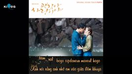 i love you (it's okay, that's love ost) (vietsub, kara) - yoon mi rae