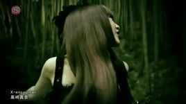 x-encounter - maon kurosaki