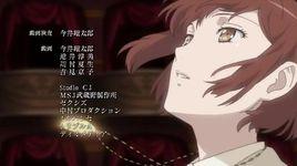 kakusei no ai (dance with devils opening) - hatano wataru