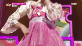 make me ugly (150926 music core) - yeon bun hong