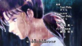 hitomi no oku no milky way (kindaichi shounen no jikenbo returns season 2 ending) - flower