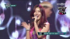 i wonder (151008 m countdown) - playback
