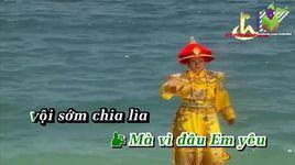 ao mong tinh yeu (karaoke) - cam ly, dan truong