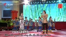 ven rem chau | 卷珠帘 (vietsub) - hoac ton (henry huo), truong da