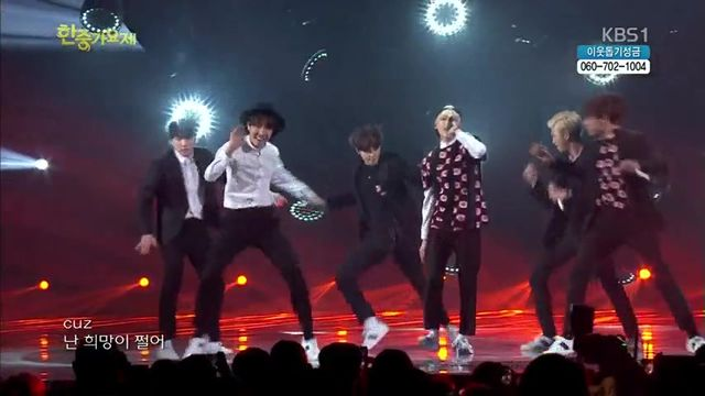 I Need U & Dope (17th Korea - China Music Festival) - BTS (Bangtan