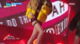 ah yeah (151226 music core) - exid