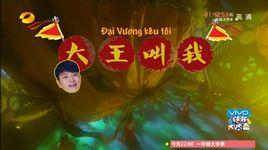 happy camp - phim dien anh van van khong ngo toi (vietsub) - v.a