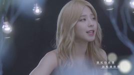 sorry (chinese version) - juniel