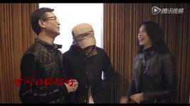 the gian chi co anh la tot (my nhan ngu 2016 ost) - mac van uy (karen mok), trinh thieu thu (adam cheng)