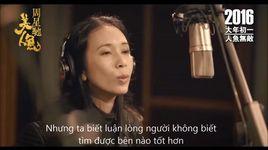 the gian chi co anh la tot (my nhan ngu 2016 ost) (vietsub) - mac van uy (karen mok), trinh thieu thu (adam cheng)