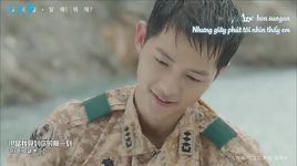 say it! what are you doing? (descendants of the sun ost) (vietsub, kara) - k.will