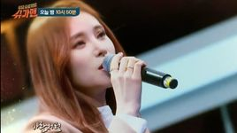 you are my everything (hau due cua mat troi ost) (160329 sugar man) - gummy