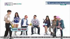 weekly idol (tap 245) (vietsub) - v.a, hee chul (super junior), hani (exid)