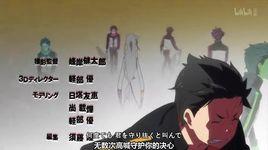 redo (re: zero kara hajimeru isekai seikatsu opening) - konomi suzuki