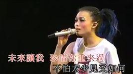 da khuc nua vang trang (live) (vietsub) - dung to nhi (joey yung)
