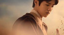 the inner force (star wars - the force awakens ost) - lu han (loc ham)