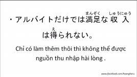 hoc tu vung tieng nhat - mimi kara oboeru n3 - bai 3 - tinh tu (259-298) - v.a