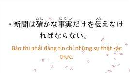 hoc tu vung tieng nhat - mimi kara oboeru n3 - bai 7 - tinh tu (551-590) - v.a