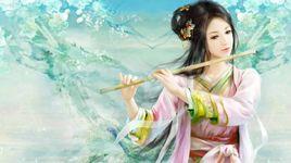 meng li (chinese flute) - lam tam nhu (ruby lin)