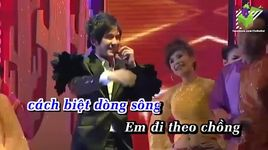 day dung dinh buon remix (karaoke) - dan truong