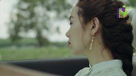 den gio phut nay day (karaoke) - minh hang