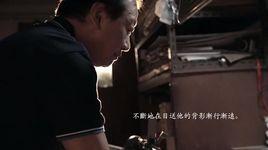 yue hu (subtitle) - robynn & kendy